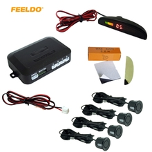 Car LED 4 Sensors Wireless Parking Sensor Reversing Backup Radar 10 Colors #FD-882