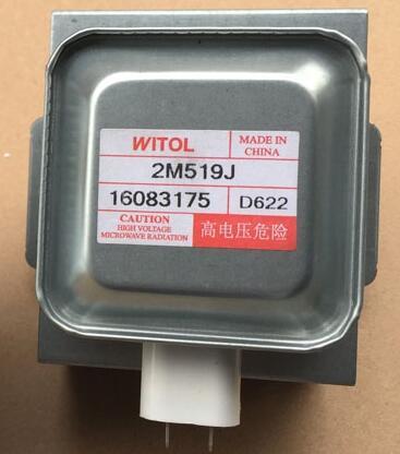 Microwave Oven Parts  magnetron 6 fins 2M519J<br>
