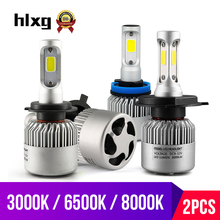 hlxg 2Pcs H4 LED H7 H11 H8 9006 HB4 H1 H3 HB3 COB S2 Auto Car Headlight 72W 8000LM High Low Beam Bulb Automobile Lamp 6500K 12V(China)