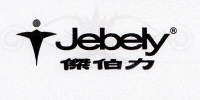 JEBELY