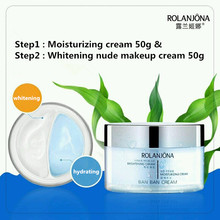 A1104 hydrating face cream 50g&whitening cream 50g skin lightening foundation dark spot removing cream naked make up cosmetics(China)