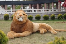 Fancytrader Vivid Real Lion!  Life like Lion Toy 87'' 220cm Rare in World! Huge Giant Plush Stuffed Lion King Simba FT90304