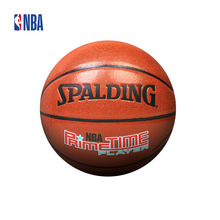 Original NBA Spalding Street Prime Time Indoor/outdoor PU Basketball 7# Trend Series Official Standard Size And Weight SBD0064A(China)