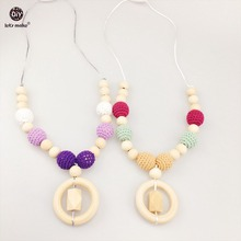 Let's Make Baby Accessories 2PC Chew Wooden Beads Breastfeeding Necklace Mom's Jewelry Crochet Beads Nursing Necklace
