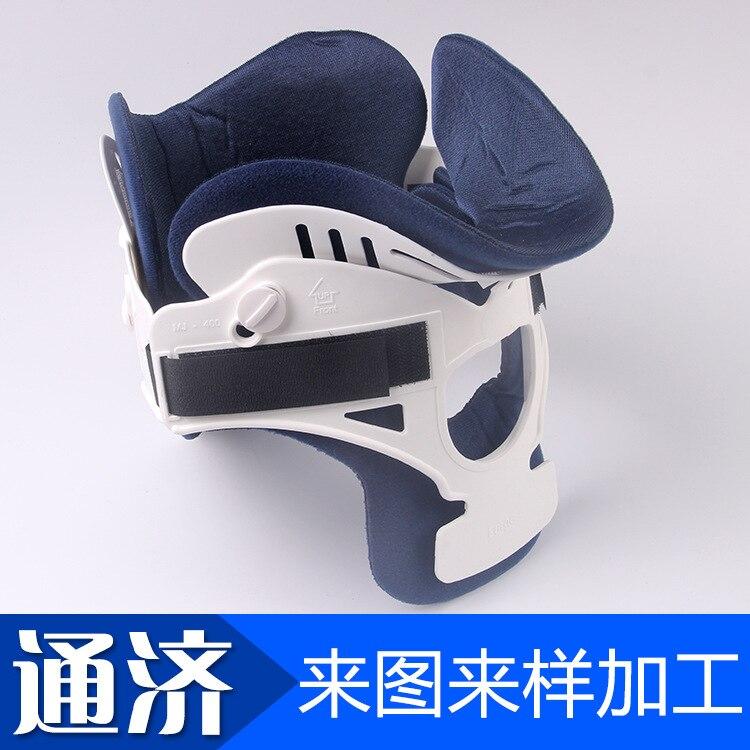 High quality adjustable cervical vertebra fixed neck collar medical nursing<br>
