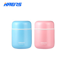 Haers Candy Color Food Soup Thermos BPA-free Stainless Steel Vacuum Thermos Lunch Box for Kids 200ml 400ml(China)