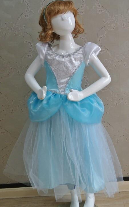 kids costume 1.4