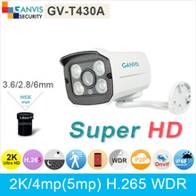 Array LED#Ultra HD 2K IP camera mini outdoor cctv surveillance camera h.265 WDR 4mp(5mp)/3mp/1080P adjustable GANVIS GV-T430A
