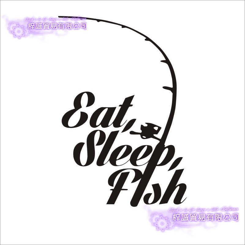 Fishing Sticker Car Fish Eat Sleep Decal Angling Hooks Tackle Shop Posters Vinyl Wall Decals Hunter Decor Mural Sticker