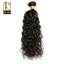 JK Hair Brazilian Natural Wave Hair Bundles Human Hair Curly Weaving Natural Color Remy Hair Water Wave Extensions Free Shipping