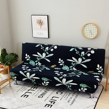 Deep Blue Leaves Printed Universal Stretch Furniture Covers Tight Wrap Sofa Bed Covers Anti-dirty No Armrest Sofa Bed Slipcovers(China)