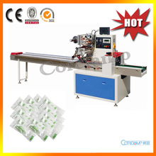 Automatic Pillow Packaging Machine for Compressed Facial Mask(China)