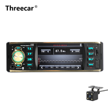 4019B 4.1 inch 1din Car Radio Audio Stereo Single Spindle USB AUX FM Radio Station Bluetooth with Rearview Camera Remote Control(China)