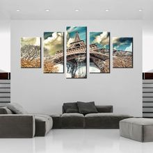 Long Fellow Store Look Up at Eiffel Tower Under the Clouds Landscape Scene Picture Print Wall Art for Office Bar Decor WM1591