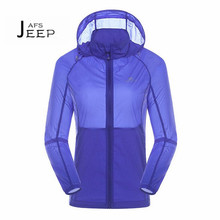 AFS JEEP Summer Autumn Girl and women Sun screen Solid Light Hooded Jacket,ultraviolet-proof beach style brand outwear sunburn(China)