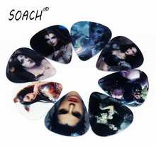 SOACH 10PCS 1.0mm high quality guitar picks two side earrings DIY Mix picks guitar
