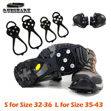 1Pair Hot Newest Walking Cleat Ice Gripper Anti Slip Ice Snow Walking Shoe Spike Grip Climbing Hiking Skiing Crampon Ice Claws