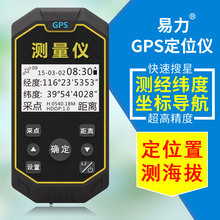 Buy Latitude Longitude Coordinates And Get Free Shipping On - Altitude longitude finder