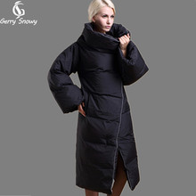 2017 ultra long paragraph quilt down coat personality thickening thermal winter clothes the trend of down jacket women's winter(China)