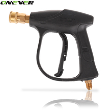 280D Car Washer Gun For Motocycle Bicycles 200BAR/3000PSI High Pressure Washer Gun 22MM Inside Diameter Vehicle Wash Without Noz