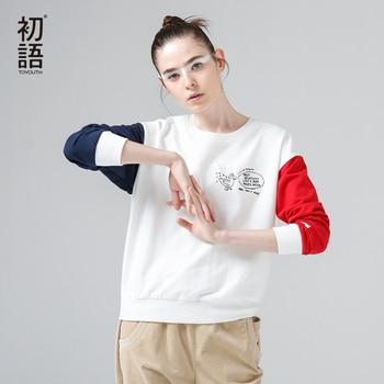 Toyouth 2017 recién llegado de primavera mujer sudaderas moda uno-cuello impresa letra sudadera hoodies flojos corto femenino