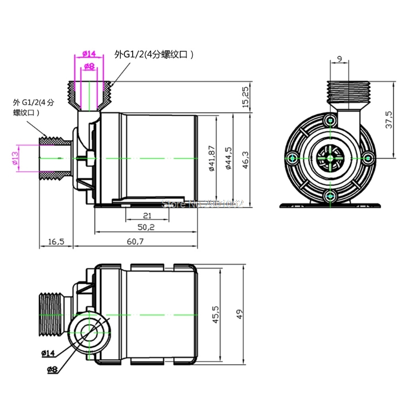 800L/H 5M DC 12V 24V Solar Brushless Motor Hot Water Circulation Water Pump -B119