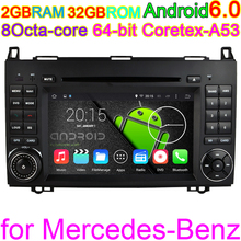 Android 6.0 Octa Core 2GB RAM Vehicle DVD For Mercedes Benz Sprinter A, B-class Viano/Vito W169 W24 Car GPS Internet Audio PC