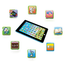 Hot Sale Kids BabyTablet simulation Pad Computer of Learning English Educational Toys(China)
