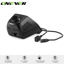 Onever Wifi Car DVR Camera Monitor WDR Dash Cam Hidden Video Recorder Full HD Motion Detection Digital Video Recorder 1080P(China)