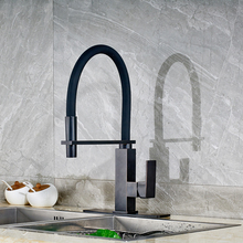 New Promotion Best Price Hole Cover Plate Kitchen Mixer Faucet Single Holder ORB(China)