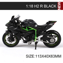 KWSK Motorcycle Models H2R ZX14R Ninja ZX10R ZX12R AX9R Vulcam KLX250 KX250 1:18 scale miniature race Toy For Gift Collection(China)