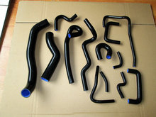 LOW PRICE FOR SKYLINE ECR33/R33 GTS-25T/GTS-4 RB25DET SILICONE RADIATOR & HEATER HOSE HOT SELLING(China)