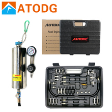 New  AUTOOL C100 auto car non-dismantle Fuel Injectore cleaner AUTOOL C 100 cars Fuel Injector Cleaning and Testing Fuel System