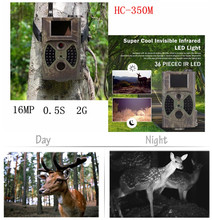HC350M Hunting Game Camera MMS Photo trap HD Scouting Infrared Outdoor Hunting Trail Video Camera