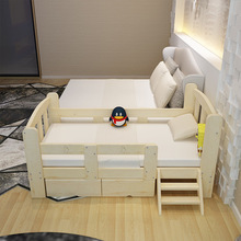 children beds children furniture solid wood all sides guardrail ladder whole sale pine furniture single bed 15080cm