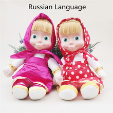 Russian Language Speak Sing Masha Plush Toys Cartoon Anime Masha and Bear Stuffed Toys Kids Toys Birthday Gifts
