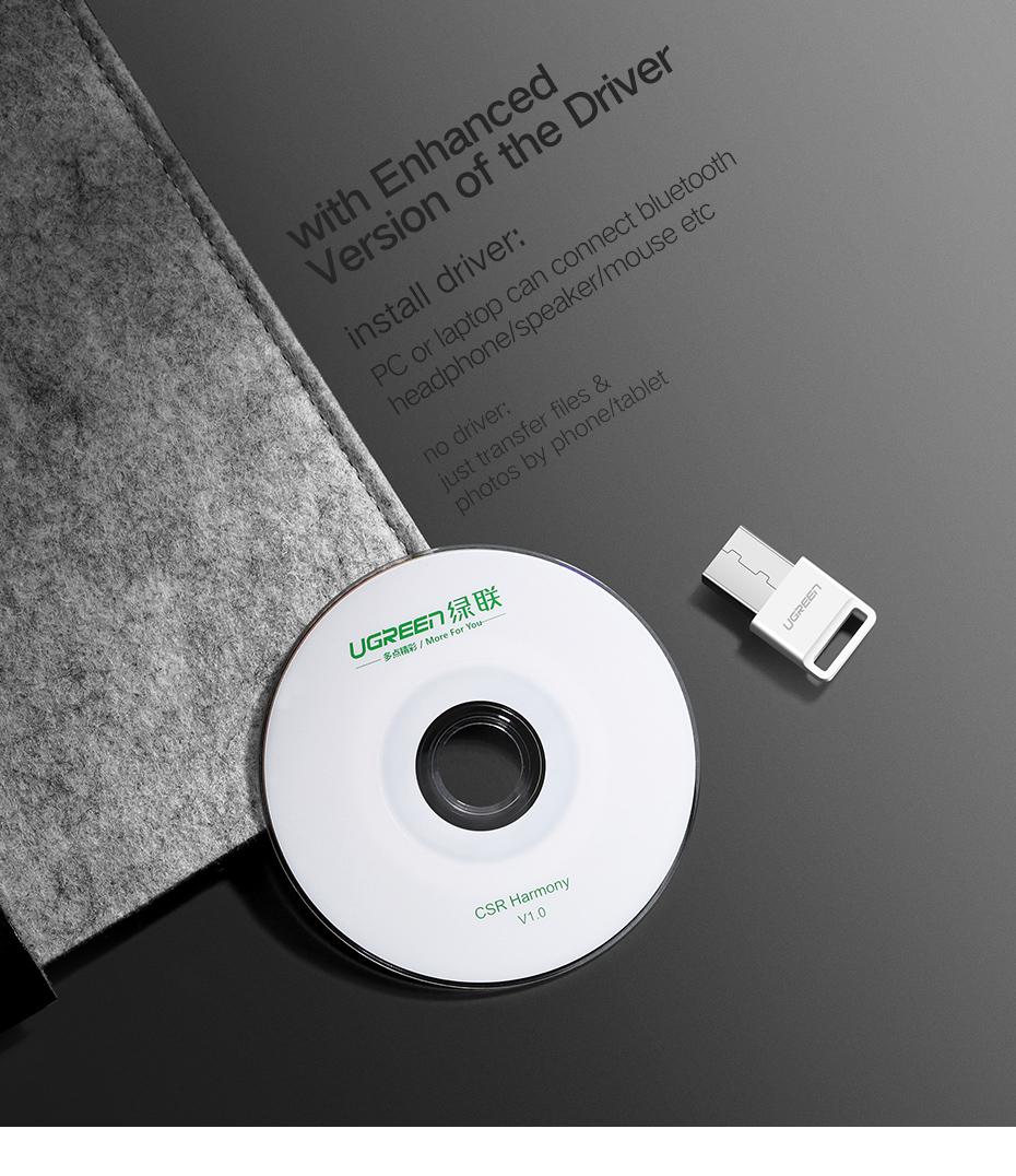 Bluetooth 4.0 adapter