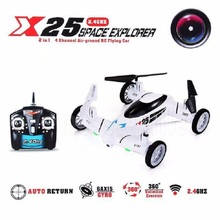 X25 8CH gyro Speed Switch 3D Flips Quadcopter Drone Car UFO RTF +Camera 2MP White Funny Toys
