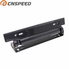 CNSPEED Adjustable Car Look number Plate,Aluminium License plate frame YC100824(China)