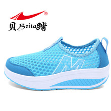 Beita Free Shipping Women Running Shoes Female Sports Shoes Non Slip Damping Outdoor walking rocking Shoes female swing Sneakers(China)