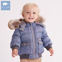 DB6435 dave bella winter baby boys down jacket children white duck down padded coat kids hooded outerwear(China)