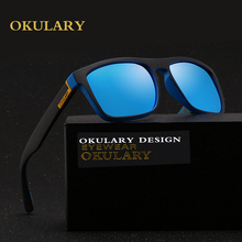 OKULARY High Quality Square Vintage Polarized Sunglasses Men Women Brand Design Glasses Outdoor Driver Fishing Sunglasses Unisex(China)