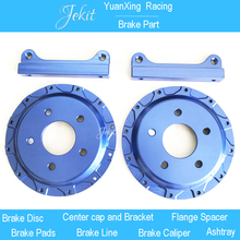 Jekit Alloy center hub and brackets adapters for jaguar xe for AP and Brembo brake calipers(China)