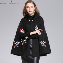 Women fur collar hooded flower embroidery casual loose wool cloak cape ladies elegant office party thick poncho outwear 7311(China)