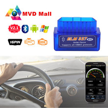 Super Mini ELM327 V2.1 Auto Scanner ELM 327 Bluetooth OBD2 For Android Torque OBDII Car Scan Diagnostic Tool Free Shipping(China)
