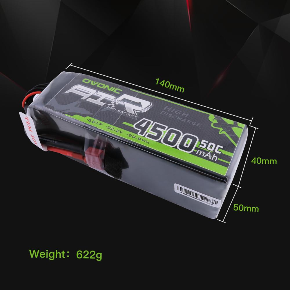 RC Battery for Helicopter (5)