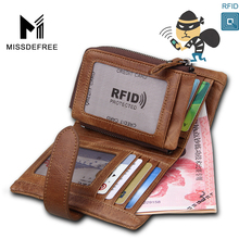 RFID Blocking Men Leisure Wallets Genuine Leather Wallet Credit Business Card Holder Card Separable Purse Antitheft Scanning(China)