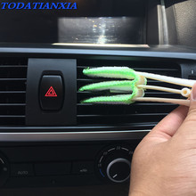 Car Air Outlet Vent Brush Interior Accessories FOR opel astra h bmw 1 series mitsubishi lancer asx opel astra j w211 vw passat