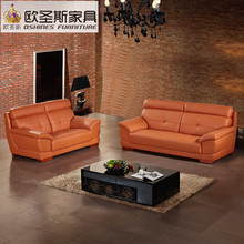 Mexico Living room or office orange color suede genuine thick Leather chesterfield sofa set,OCS-AF30-1(China)