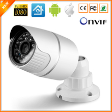 Full HD IP Camera 1080P Outdoor Security Camera 2MP Metal Bullet CCTV Camera IP HI3516C+SONY IMX322 25fps ONVIF Camera IP ONVIF